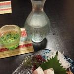和楽 - 浜千鳥【冷酒】