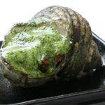 レーン焼肉ミスズ - さざえの香草バター焼き¥680