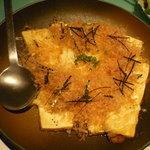 TOFU'S DINING LOUNGE - 豆腐お好み焼き580円。