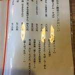 Wakatake -
