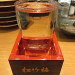回転さかなや鮨・魚忠 則武本通り店 - 三千盛 純米 辛口 670円 (2017.7)