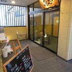 回転さかなや鮨・魚忠 則武本通り店 - 入口