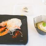 アロマフレスカ - 前菜:車海老カダイフ揚げ