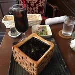 レドジャバ - マサラ黒カレー サラダ  レーコー