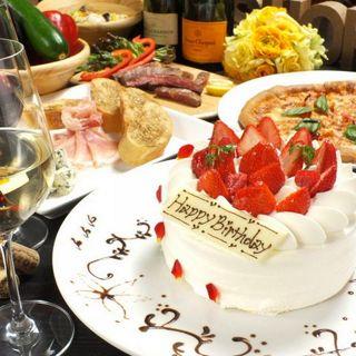 ♪誕生日・記念日に!♪サプライズのケーキお付けできます♪