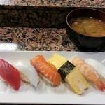 魚いち - 魚いちランチ 500円