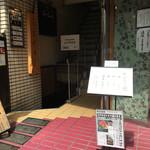 日本橋海鮮丼 つじ半 - ビルに入ってすぐ右手に、当店の入口が有ります。地下に降りる階段の先は、とんかつの『あげづき』さんです