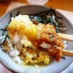 広起 - 雲丹ご飯は美味しい(2011年2月24日)