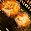 ティーモ - 料理写真:クルミメープル、えびすかぼちゃ