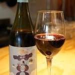 加古川ワインバル - 赤グラスワイン、スペインの「オチョイメディオ マルベック」(2017.9.11)