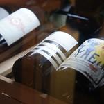 加古川ワインバル - ワインラックのワインたち(2017.9.11)