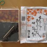 72937874 - しょうゆ&ゴマ(2017年9月)