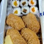 おつな寿司 - おしんこ巻いなり1人前折詰 965円