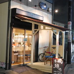 tokyo hoajao style IKEDA -