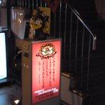 7294016 - 階段側入口