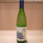 北海道ワイン 白 ケルナー 品種:ケルナー【北海道・小樽市/北海道ワイン】