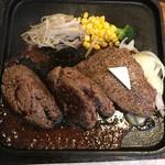 モーモー亭 - ステーキ&ハンバーグ 2270円 (1×2)