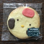 道の駅 阿寒丹頂の里 - 丹頂クッキー 220円