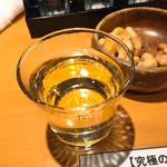 酒の大桝 -