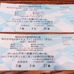 72949229 - 梅沢富美男と研ナオコの公演!!(*^^)v