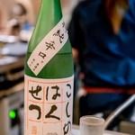 TASHINAMI(タシナミ) -