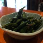 壌 - 枝豆300円