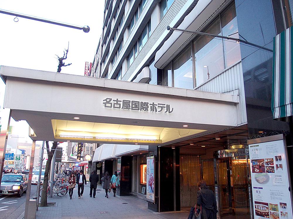 名古屋国際ホテル 天守閣