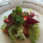 パノラミックレストラン ル・ノルマンディ - 生ハムのサラダ