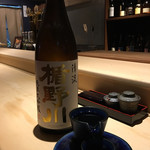 Japanese Food+Drink 板BAR -