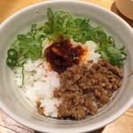 しゃぶ菜 - 食べるラー油丼 自主製作