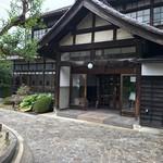 吉亭 - 文化庁登録有形文化財の建屋入口