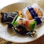 カルトン - ちょっと小粋な茶菓子提供!