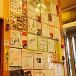 玉川 - 著名人も数多く来訪!