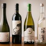 """シエル エ ソル - """"旨味""""を意識した日本酒のラインナップ"""