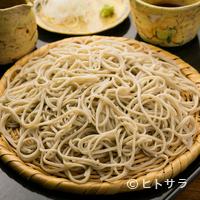 江戸蕎麦ほそ川 - 至高の蕎麦と蕎麦前は、妥協ない素材選びが生む賜物
