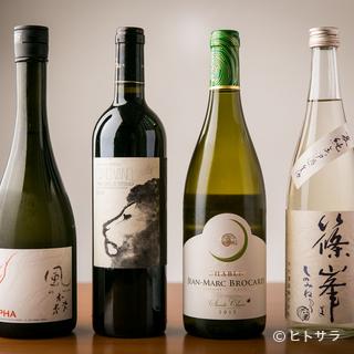 """""""旨味""""を意識した日本酒のラインナップ"""