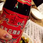 四川厨房 随苑 -