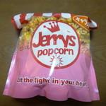 ジェリーズポップコーン -