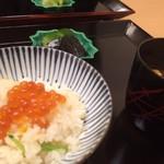 72957986 - 菊花ご飯