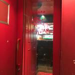 バルマル - 真っ赤な扉