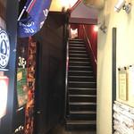 バルマル - 階段を上った2階