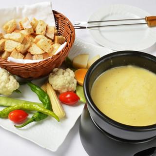 ◎季節野菜を絶妙チーズブレンドでおいしく召し上がってください