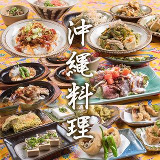 本場の味を楽しむ!豊富な沖縄料理の数々