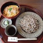 蕎麦や 銀次郎 - ざる蕎麦とかつ丼(小)