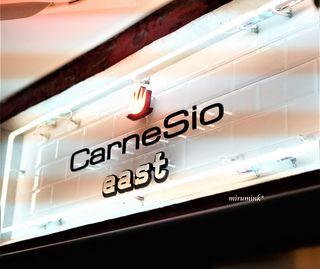 CarneSio east - 店内