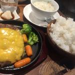 TOKYO BURGER -