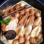 シナモン&キャラメル&バナナ