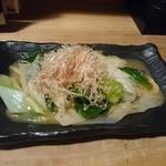 和膳和酒 油屋 - 下仁田葱バター醤油焼
