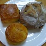 オリミネ ベーカーズ - スコーン、くるみパン