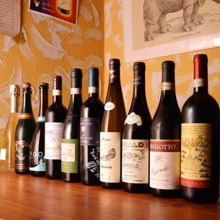 食後酒も豊富♪130種以上取り揃えたワイン